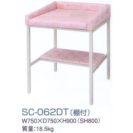 SINCOL(シンコール) Kids Furniture Collection KidsCorner SC-062DT オムツ換え台(棚付)