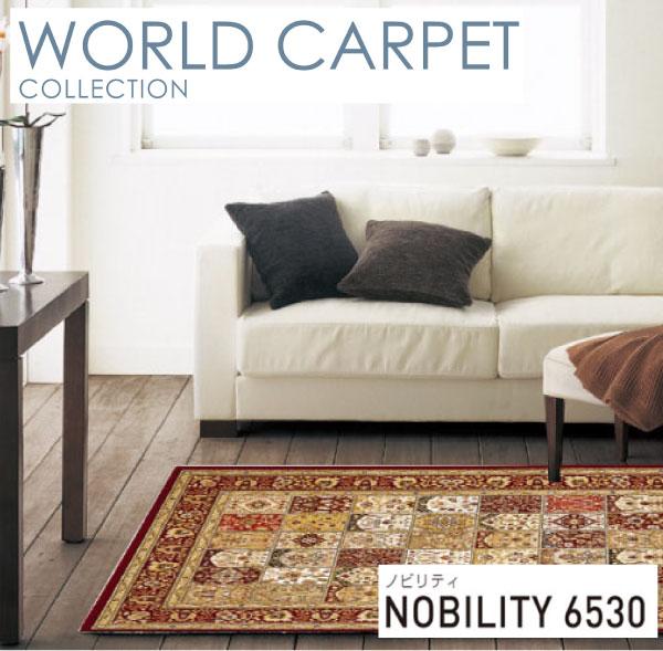 スミノエ・ウィルトン・クラシックカーペット・ノビリティ6530/200×290cm