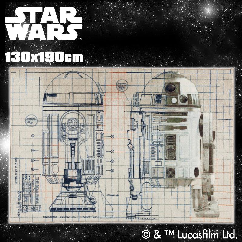 スターウォーズ ラグ【R2-D2 LINE】130×190cm