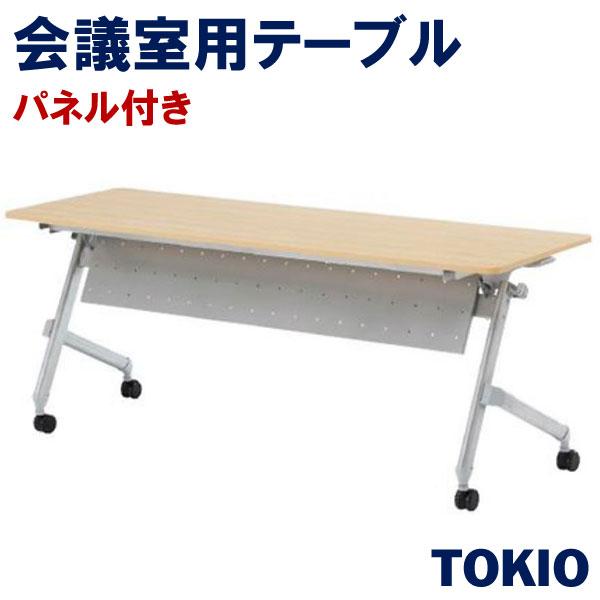 会議・研修・講義室テーブル・パネル付TOKIOオフィス家具 | ATN-P1860
