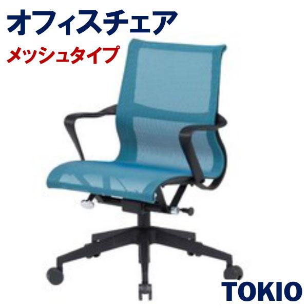 オフィスチェアメッシュTOKIOオフィス家具 | CF-3M_v