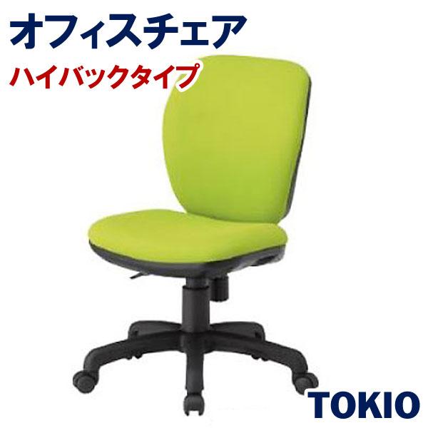 大人気 オフィスチェアハイバックタイプTOKIOオフィス家具   FST-77H, カデンショップ 0096c109