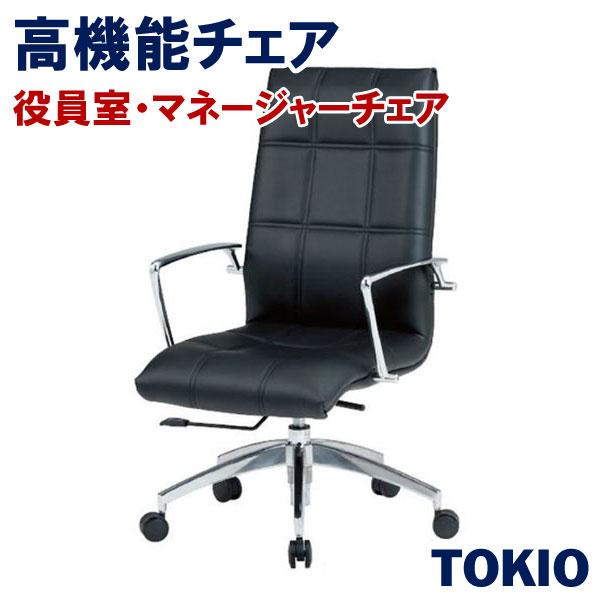 役員室・マネージャーチェアTOKIOオフィス家具   FTX-18_v
