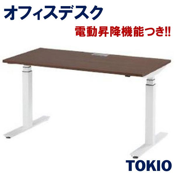 電動昇降オフィスデスクTOKIOオフィス家具 | FWD-W/B147_v
