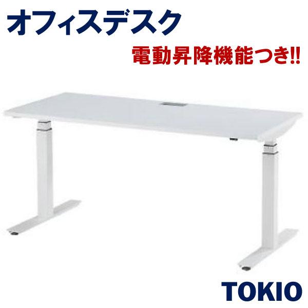 電動昇降オフィスデスクTOKIOオフィス家具 | FWD-W/B167_v