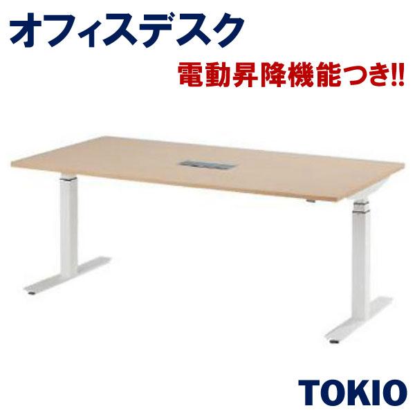 電動昇降テーブルTOKIOオフィス家具 | FWD-W/B1890_v