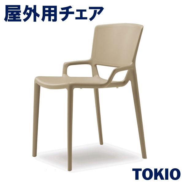 アウトドア 屋外用肘付チェアTOKIOオフィス家具 | P6003-10(W/J/Y/V)