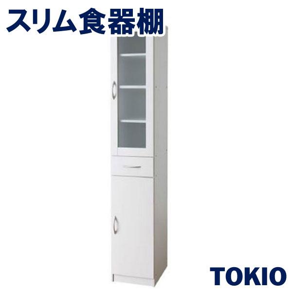 スリム食器棚キッチン収納TOKIOオフィス家具 | SK1830-WH