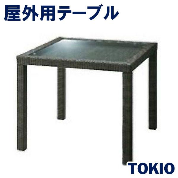 アウトドア 屋外用テーブルTOKIOオフィス家具 | T9079-90HD