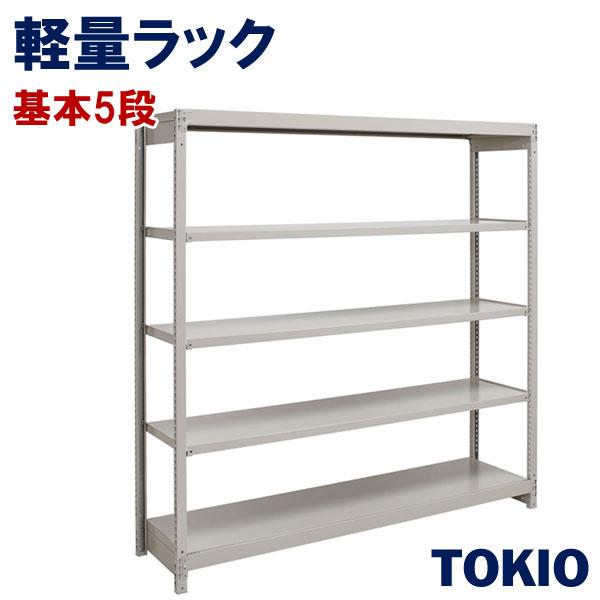 5段ラック軽量棚TOKIOオフィス家具   1FH-6360-5