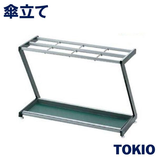 傘立て40人用TOKIOオフィス家具 | NU-234L
