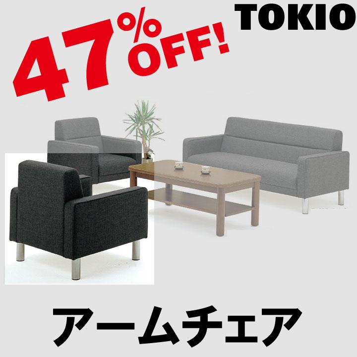 TOKIO【F-13LAC】アームチェア