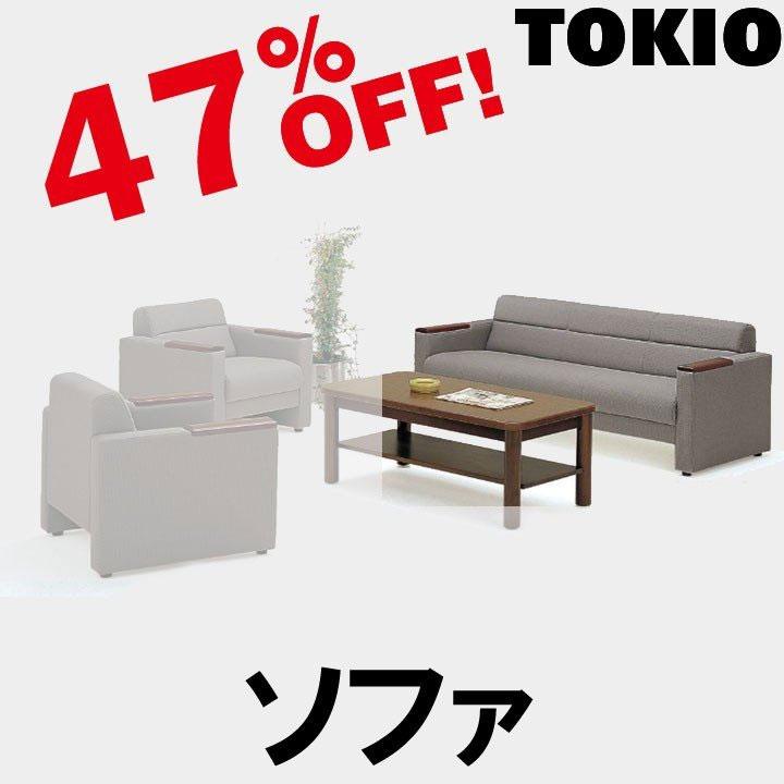 【GINGER掲載商品】 TOKIO【F-14LSF】ソファ, インテリア ドーモ:0e1131e1 --- canoncity.azurewebsites.net