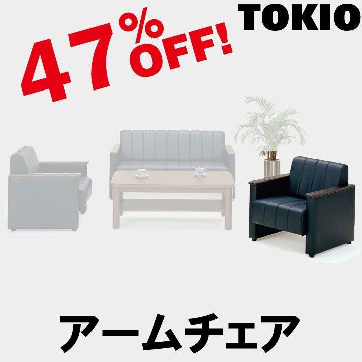印象のデザイン TOKIO【F-15AC】アームチェア, スポーツショップGooGoo:749181c9 --- canoncity.azurewebsites.net