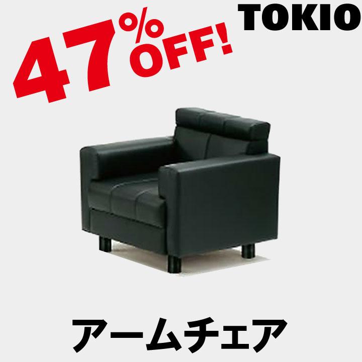 TOKIO【F-21LAC】アームチェア