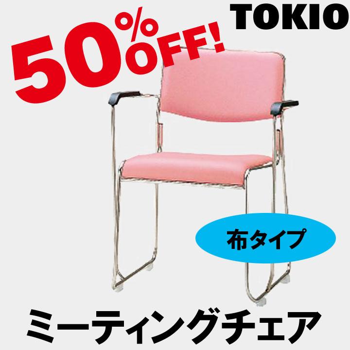 グランドセール TOKIO【FSC-15SA】ミーティングチェア, 靴スニーカーのシューメイト花幸:9319032b --- canoncity.azurewebsites.net