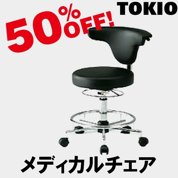 TOKIO【RC-700L】メディカルチェア