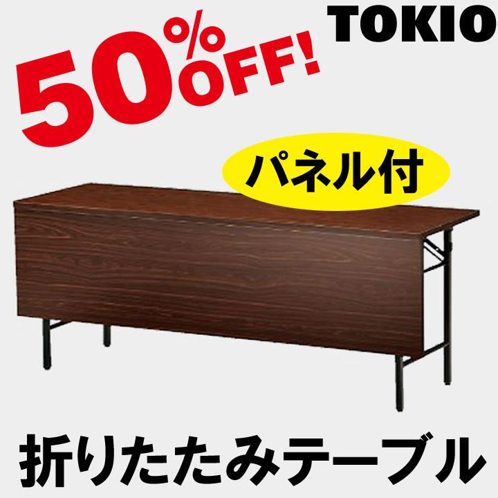 TOKIO【T-1860PN】折りたたみテーブル