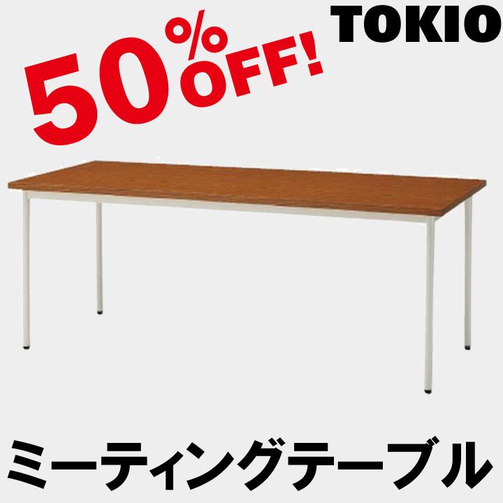W900×D900×H700 棚無 共貼タイプ 集会所 公民館 会議室 アウトレットセール 特集 業務用家具 テーブル TD-T0990M 驚きの値段 TDT0990M ミーティングテーブル TOKIO
