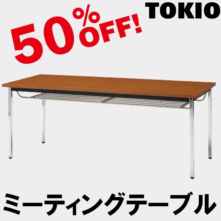 TOKIO【TDS-1860M】ミーティングテーブル