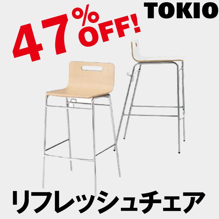 TOKIO【VCC-001□】リフレッシュチェア