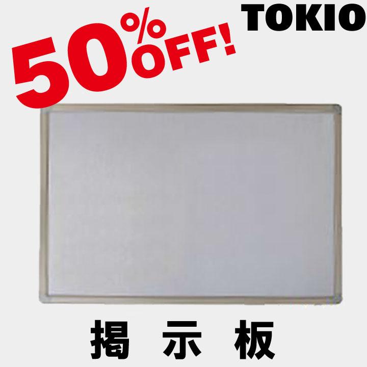 TOKIO【YFM912】ソフトM掲示板 ピン・マグネット両用