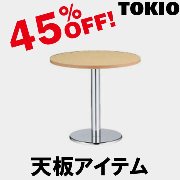TOKIO【TM-600】天板アイテム