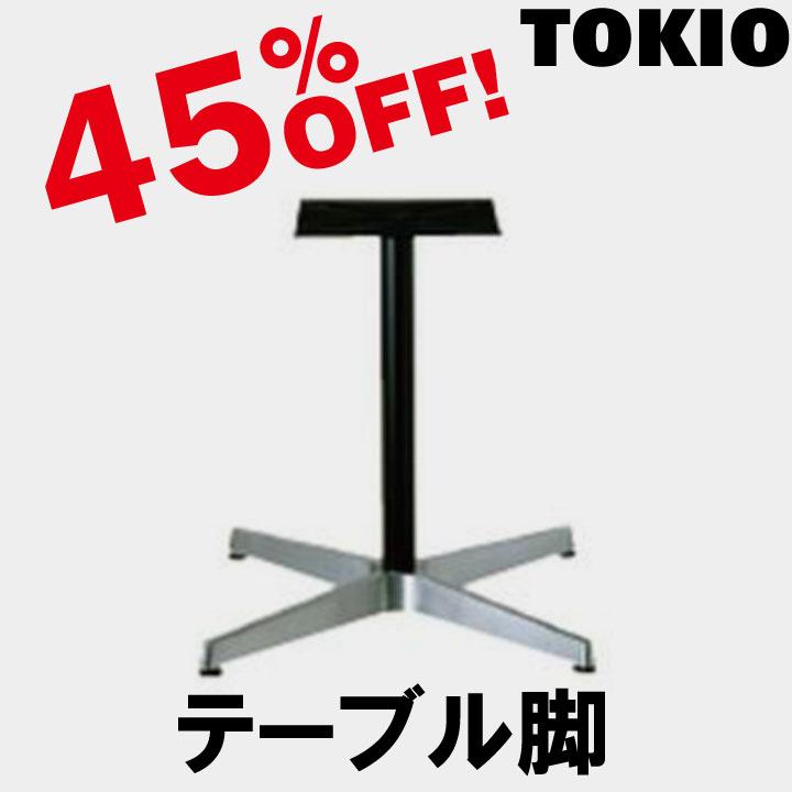TOKIO【XAB-2700BM】テーブル脚十字ベース(H700mm)