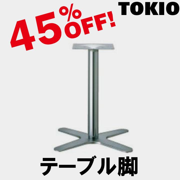 TOKIO【XES-2650MM】テーブル脚十字ベース(H700mm)