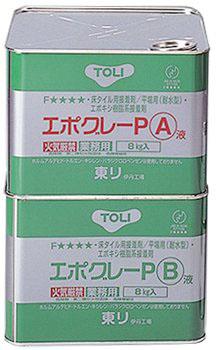 東リ エポグレーP 16kg缶/NEP-L