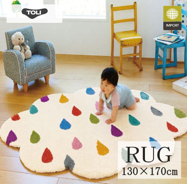 東リ・ラグ・マイクロファイバー・雨雲・TOR3627/130×170cm