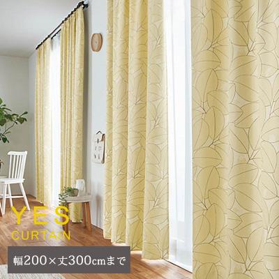 【無料サンプルあり】カーテン オーダーカーテン YESカーテン ウォッシャブル 日本製 洗える 国産 タッセル フック ナチュラル かわいい おしゃれ アスワン クライン / BA1362(約)幅101~200×丈~300cm[片開き]