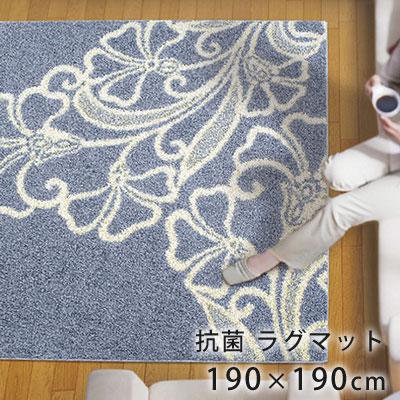 ラグ ラグマット カーペット 絨毯 じゅうたん きれいめシリーズ 正方形 おしゃれ 北欧 リビング グレー オールシーズン モダン クライン / アイリーン 190×190cm