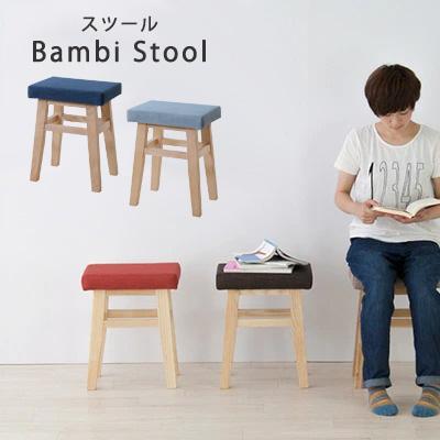 《送料無料》小さくてかわいい 天然木のダイニングスツール ちょっとした腰掛けにも ダイニング スツール リビング 玄関スツール 椅子 イス 秀逸 いす パーソナルチェア 家具 Bambi チェア バンビ NEOA-181 クライン 物品 送料無料 北欧