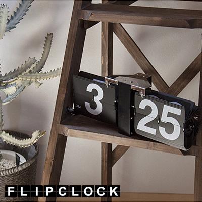 時計 掛け時計 置き時計 パタパタ 壁掛け おしゃれ レトロ 数字めくり 音 カジュアル ブラック ブルー 送料無料 北欧 クライン / フリップクロック