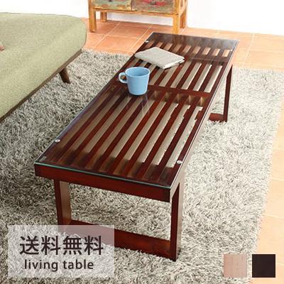 リビングテーブル テーブル コーヒーテーブル ローテーブル センターテーブル カフェテーブル リビング 天然木 おしゃれ 送料無料 家具 クライン / リビングテーブル NEOA-36