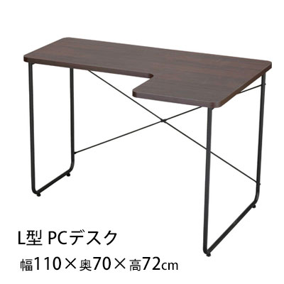 Interior Klein Rakuten Global Market Pc Desk L Shaped Form