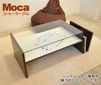 テーブル ガラス センターテーブル コーヒーテーブル ローテーブル リビングテーブル カフェテーブル 北欧 送料無料 家具 クライン / マガジンラック付テーブル【NEOA-33】 幅90cm