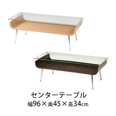 テーブル センターテーブル リビングテーブル ガラス 天板 ローテーブル コーヒーテーブル カフェテーブル ガラステーブル 木製 収納 リビング 棚付き おしゃれ 北欧 送料無料 クライン / ガラス 天板 カフェテーブル