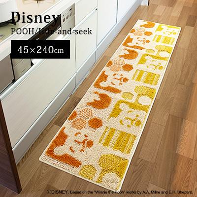 【Disney HOME Series】マット キッチンマット 玄関マット 滑り止め ウォッシャブル ディズニー 北欧 【Disneyzone】 クライン / 【プー ハイドアンドシーク】キッチンマット【約45×240cm】