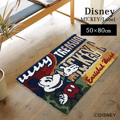 【Disney HOME Series】円形マット ラグマット カーペット 絨毯 防ダニ 滑り止め ディズニー 日本製 大人カワイイ 【Disneyzone】 クライン / ミッキー ラベルマット【約50×80cm】