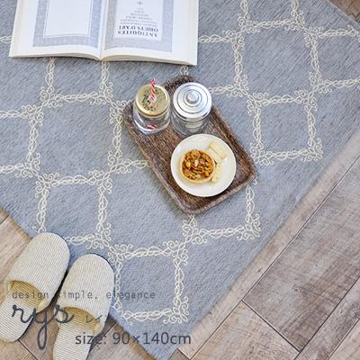 ゴブラン織りで高級感のある上品な大人かわいい柄のラグ ラグ ラグマット カーペット マット ふるさと割 絨毯 上品 シンプル おしゃれ 90×140cm クライン エレガンス 送料無料 超激安 北欧 レイス ゴブランシェニール 滑りにくい