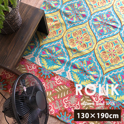ラグ ラグマット マット 絨毯 カーペット おしゃれ 綿 コットン 洗える アジアン シンプル 北欧 かわいい 送料無料 クライン / チェーンステッチ ロリック 130×190cm