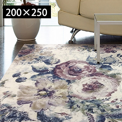 ラグ ラグマット カーペット 絨毯 じゅうたん おしゃれ ウィルトンカーペット ベルギー リビング シンプル クライン / フロール 200×250cm