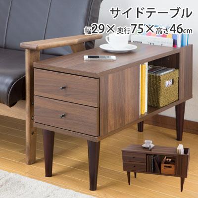 サイドテーブル テーブル 引出し付き 木目調 置き場所を選ばないサイドテーブル 北欧 おしゃれ 送料無料 クライン