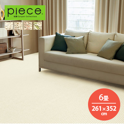 ラグ ラグマット カーペット 絨毯 じゅうたん pieceカーペット/コットンボーダー 6畳(261×352cm) ホットカーペット・床暖房対応 防ダニ 綿 日本製 グリーン 国産 長方形 送料無料 リビング クライン
