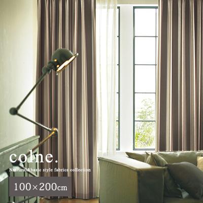 無料生地サンプルあり フック&タッセル付き ナチュラル ベーシック デザインカーテン 杢糸をざっくりと織り上げたヴィンテージ感のあるストライプ。ドレープカーテン 日本製 北欧 クライン / 【colne(コルネ) (Pilie)ピリエ 100×200cm】 2枚組