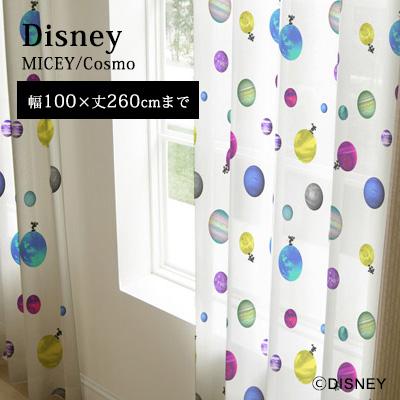 【Disney HOME Series】カーテン レース オーダー 1.5倍ヒダ ウォッシャブル ディズニー 日本製【Disneyzone】 クライン / 【ミッキー コスモ】ボイルレース イージーオーダー カーテン【幅1~100×丈1~260cm】