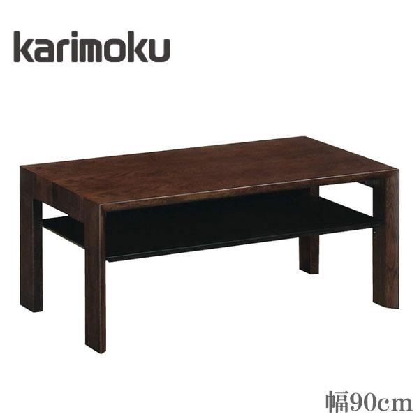カリモク家具のおしゃれなリビングテーブル カリモク リビングテーブル 北欧 センターテーブル おしゃれ ローテーブル 豪華な 木製 幅90cm 日本製 高級感 送料無料 TU3253MK smtb-F kar 国産 karimoku 通販 世界の人気ブランド