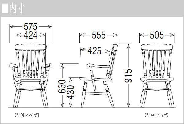 カリモク ダイニングチェア 木製 ダイニングチェアー アンティーク 食堂椅子 北欧 食卓椅子 高級 COLONIAL コロニアル 国産 日本製  通販 CC2335NK 【kar】【smtb-F】